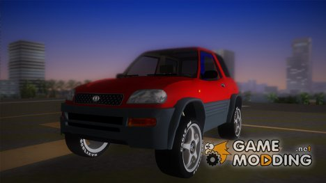 Toyota RAV4 L 1994 Fun Cruiser для GTA Vice City