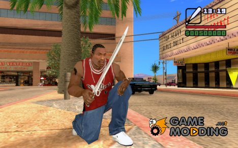 Меч Арисака for GTA San Andreas
