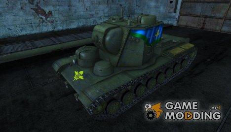 КВ-5 (с флагом воздушно-десантных войск) for World of Tanks