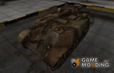 Американский танк T57 для World of Tanks