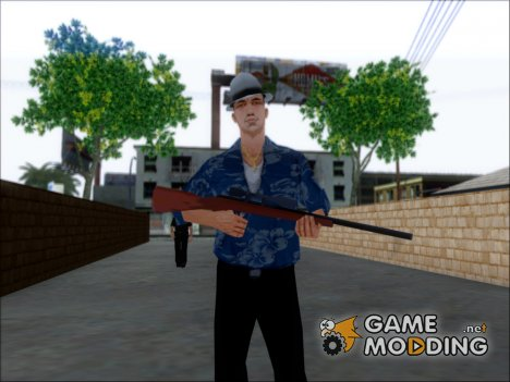 Thin (Two Thugs) для GTA San Andreas