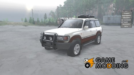 Toyota Land Cruiser 80 VX for Spintires 2014