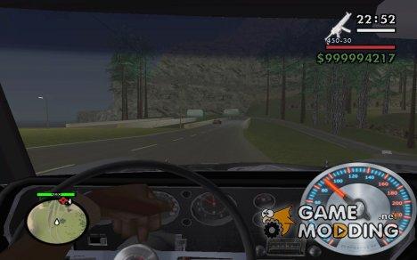 Звук тормозов для GTA San Andreas