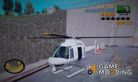 Police Maverick for GTA 3