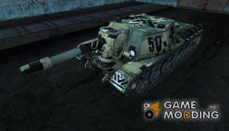 Шкурка для СУ-152 для World of Tanks