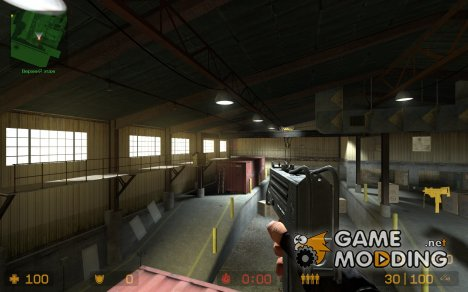 Mac 10 для Counter-Strike Source