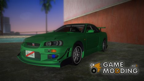 Nissan Skyline GTR R34 (Tuning 4) для GTA Vice City
