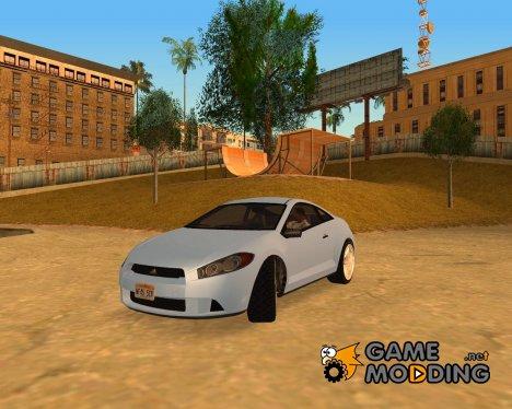 Maibatsu Penubra Tunable GTA V HQLM for GTA San Andreas