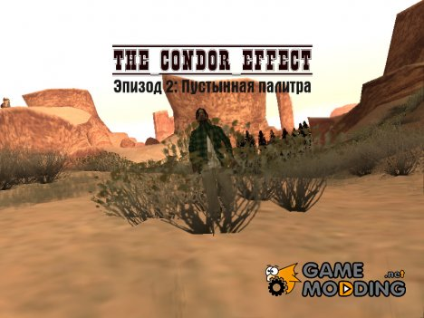 The Condor Effect. Эпизод 2. Пустынная палитра для GTA San Andreas