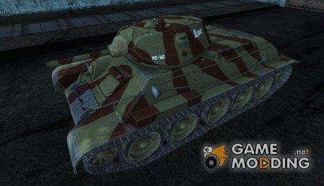 Шкурка для Т-34 130-я танковая бригада, 21-й корпус. Южный фронт, 1942 год. для World of Tanks