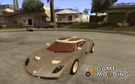 Spyker C12 Zagato for GTA San Andreas