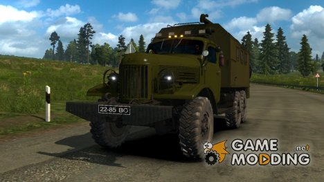 ЗиЛ 157 for Euro Truck Simulator 2