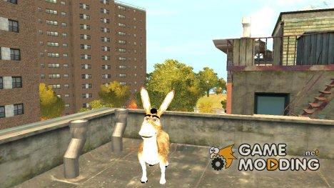 Осёл для GTA 4