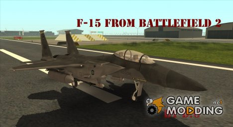 F-15 из Battlefield 2 для GTA San Andreas
