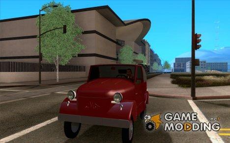 СМЗ С-ЗА for GTA San Andreas