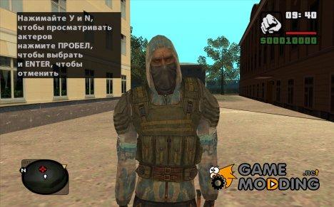 Шрам в бронежилете ЧН-1 из S.T.A.L.K.E.R для GTA San Andreas