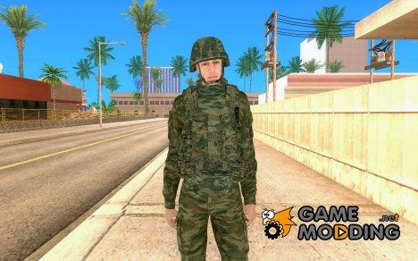 Сержант. Современная Русская Армия for GTA San Andreas