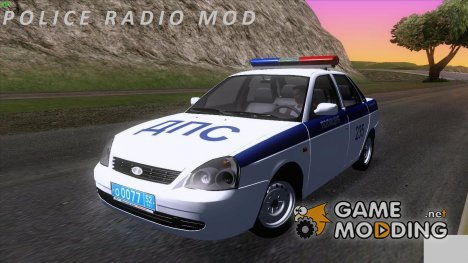 Police Radio for GTA San Andreas