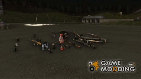 Оружейный пояс для GTA San Andreas