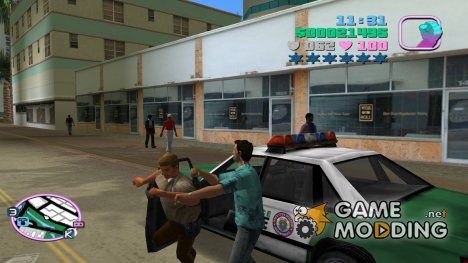 Открыть закрытую машину для GTA Vice City