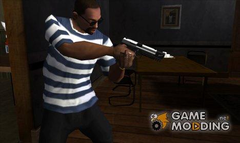 USP для GTA San Andreas