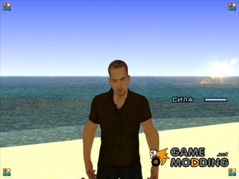 Пол Уокер для GTA San Andreas