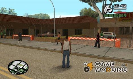 Работающие ворота на Grove for GTA San Andreas