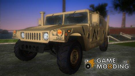 HMMWV M-998 1984 Desert 2 Camo для GTA Vice City