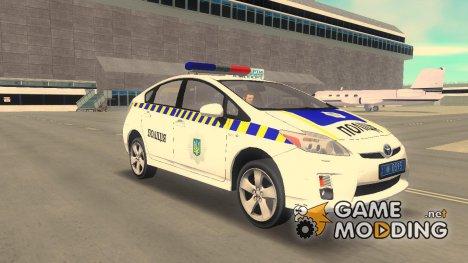 Toyota Prius Полиция Украины for GTA 3