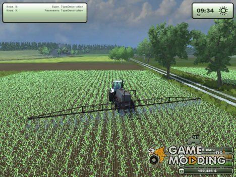 OP 2000 для Farming Simulator 2013