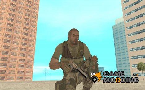 Пистолет с глушителем for GTA San Andreas