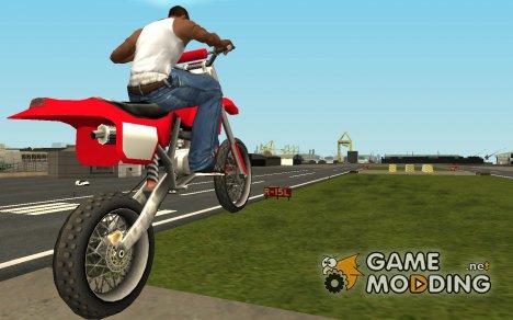 New Sky for GTA San Andreas