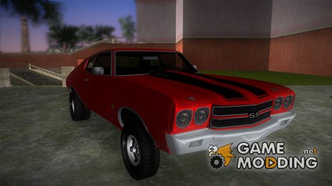 Chevrolet Chevelle SS Turbo for GTA Vice City