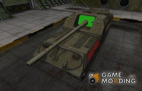 Качественный скин для Объект 263 for World of Tanks