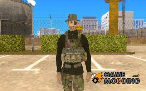 Скин Praice из COD 4 для GTA San Andreas