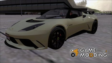 Lotus Evora GTE 2011 for GTA San Andreas