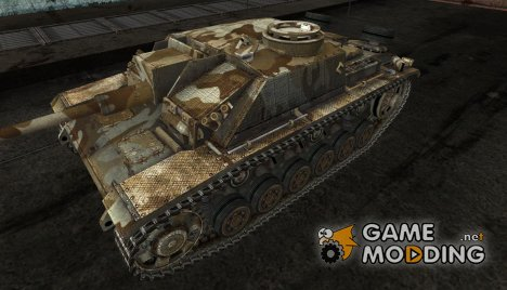 StuG III 2 для World of Tanks