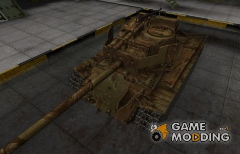 Американский танк T26E4 SuperPershing for World of Tanks