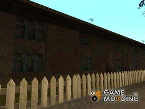 Двухэтажный дом (общежитие) для GTA San Andreas