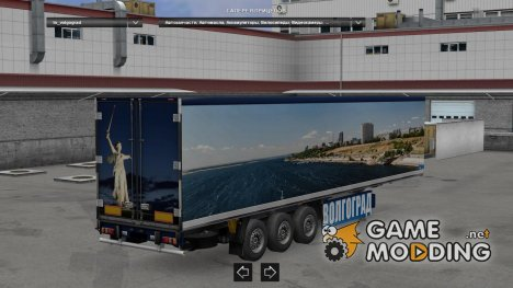 Cities of Russia Trailers Pack v 3.5 для Euro Truck Simulator 2