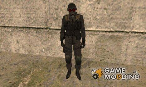 Overalls X для GTA San Andreas