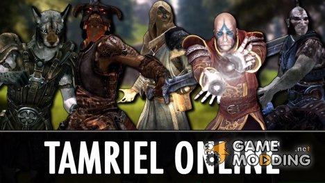 Tamriel Online v2.3.2 для TES V Skyrim