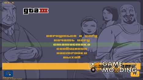 OnePiece HD Font v1.2 для GTA 3