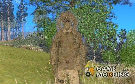 Капитан МакМиллан из Call of Duty 4 для GTA San Andreas