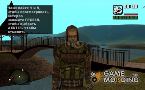 Шрам в улучшенном комбинезоне Монолита из S.T.A.L.K.E.R для GTA San Andreas