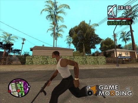 Прикольный бег для GTA San Andreas