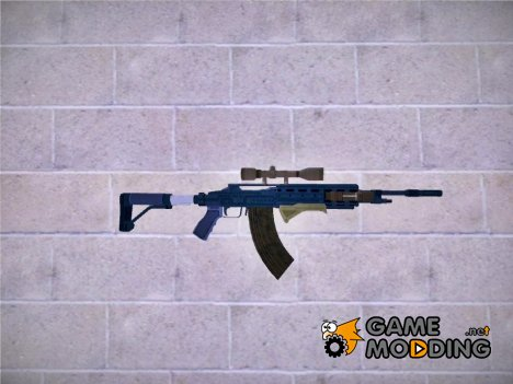GTA Online - DLC Sniper Rifle Blue for GTA San Andreas