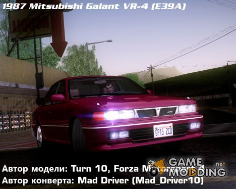 Mitsubishi Galant VR-4 (E39A) 1987 для GTA San Andreas
