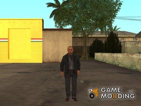 Скин из mafia 2 v9 for GTA San Andreas