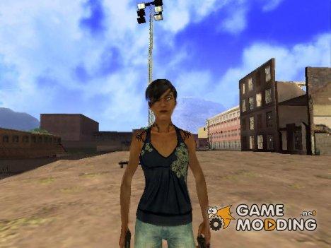 Alice Murray для GTA San Andreas